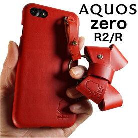 AQUOS R3 zero ケース aquoszero aquosR2 ケース シャープ AQUOS R2 R アクオス 本革 ケース 手帳型 ケース スマホ ケース