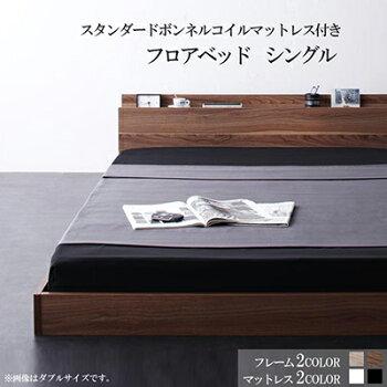 送料込棚付きコンセント付きフロアベッドダブルコアマットレス付きシングルベッドベットローベッドヘッドボード木製ベッドフロアタイプロータイプ寝室低いローr-th-40104390