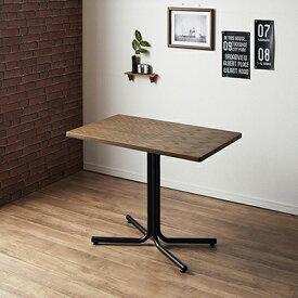 送料無料 ヴィンテージカフェスタイルソファダイニング 【Towne】 タウン ダイニングテーブル W100 500021324