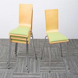 送料無料 オフィスチェア 4脚組 CURAT キュレート 4脚セット スタッキングチェアー オフィスチェアー スタッキングチェア パソコンチェア 椅子 イス いす スチール ブラック オレンジ グリーン 500033553