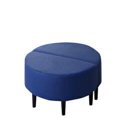 送料無料 ソファ2点セット 半円×2 カバーリング待合ロビーソファ Caran Coron カランコロン 2人掛け×2 合成皮革 ロビーチェア 待合椅子 ソファー 椅子 イス いす ブラック アイボリー ブラウン ベージュ ブルー 500033579