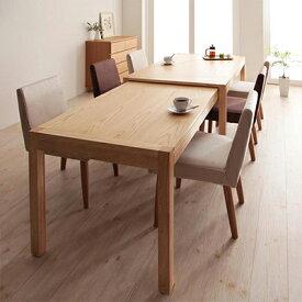 送料無料 ダイニングセット 7点セット(テーブル+チェア×6) スライド伸縮テーブル グライド 6人用 伸長式 伸縮 伸縮式 エクステンションテーブル 食卓テーブルセット 食卓セット キャスター付き 天然木 木製テーブル ワイド おしゃれ 北欧 かわいい 040600414