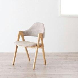 送料無料 ダイニングチェア 2脚セット 完成品 デザイナーズチェア チェア チェアー (2脚組) 完成 ダイニングチェアー 北欧デザイン オレロ イス 椅子 いす ハーフアーム ファブリック 木製 天然木 ひとり暮らし ワンルーム シンプル おしゃれ 北欧 かわいい 040600492