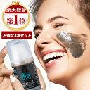 大人の女性のニキビ・吹き出物もつるつる 洗顔料 にきびケア 美白 しみ取り シミ 消す 洗顔石けん 美容成分たっぷり …