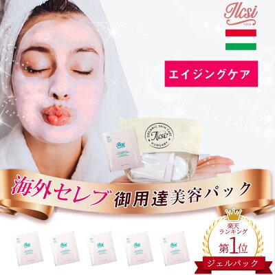 イルチ化粧品【オーガニックコスメ】美容オイル