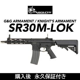 G&G SR30 M-LOK KNIGHT'S SERIES