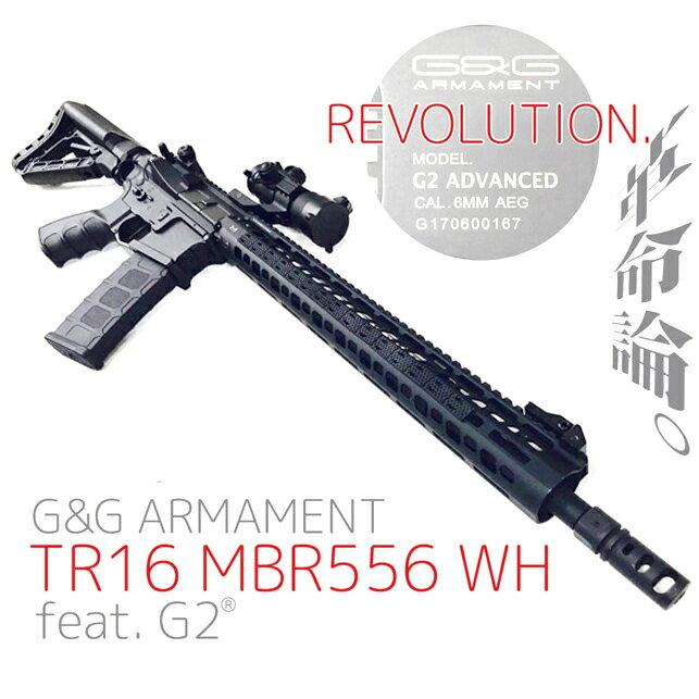 次回入荷未定 入荷次第ご予約順にお届け G&G MBR556【G&G電動ガン・G&G電動エアガン】