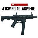 G&G 41CW NO.19 ARP9-RE