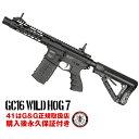 g&g 電動ガン GC16 Wild Hog 7 G&G ARMAMENT エアソフトガン【G&G電動ガン 購入後 永久保証付き】【送料無料】【レビ…