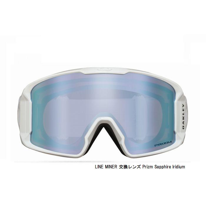 OAKLEY ゴーグル 交換レンズ GOGGLE LENS LINEMINER AOO7070LS Prizm Sapphire Iridium プリズムレンズ