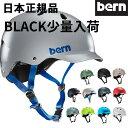 Bern 18s helm008