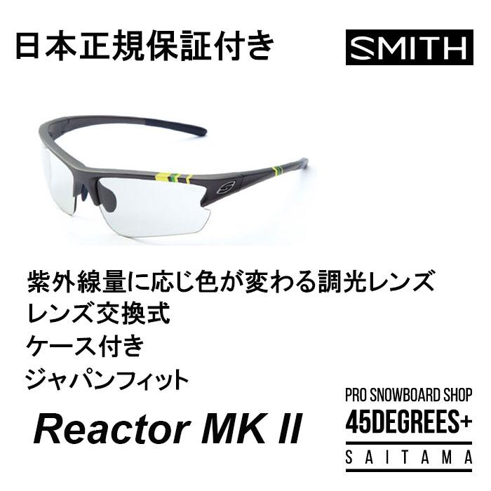 【 送料無料 】スミス サングラス Smith リアクターMK2 Reactor MK2 Carbon Southbeach レンズ Photochromic Clear メンズ レディース 調光レンズ