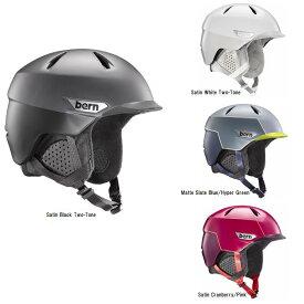 bern バーン 幅広いサイズ展開 ヘルメット WESTON PEAK スノボ スノーボード ウィンタースポーツ Boa ツバ取り外し可能な2WAYモデル