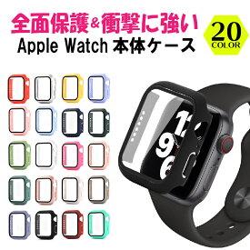 Apple Watch 用 ケース アップルウォッチ 本体 カバー 全面保護 超薄型 装着簡単 耐衝撃 高透過率 指紋防止 傷防止 ブラック SK-0015 20色 送料無料