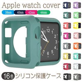 Apple Watch 用 ケース アップルウォッチ シリコン 本体 カバー 装着簡単 耐衝撃 傷防止 ブラック 16色 SK-5008 送料無料 KS