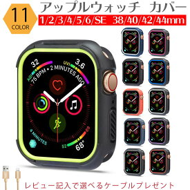 Apple Watch 用 ケース アップルウォッチ 本体 カバー 保護 超薄型 装着簡単 耐衝撃 高透過率 傷防止 ブラック 11色 SK-2050