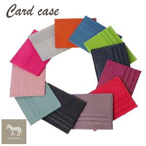 カードケース スリム 薄型 レディース レザー調 クレジットカード シンプル キャッシュレス 送料無料
