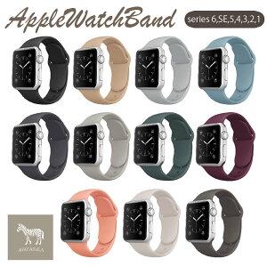 apple watch アップルウォッチ バンド シリコン スポーツバンド Apple Watch シリコン apple watch Series 6/5/4/3/2/1/SE対応 ベルト 44mm/42mm 40mm/38mm ベルト 時計バンド アップルウォッチバンド 腕時計ストラ