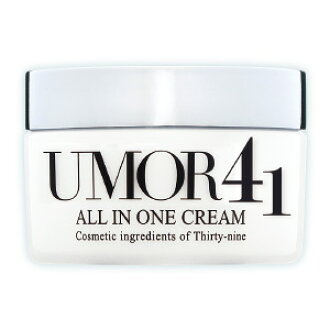UMOR (humour) cream official store