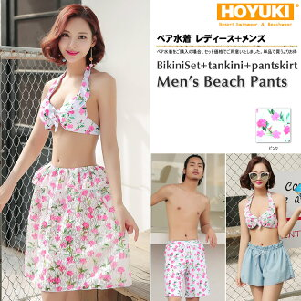 It is advantageous by a pair swimsuit bulk buying! It is swimsuit beach underwear four points set floral design off shoulder by a present in a review after arrival at swimsuit men trunks + swimsuit レディースホユキカップル matching beach swimsuit /S/M/L/LL/3L for se