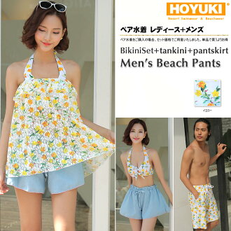 It is advantageous by a pair swimsuit bulk buying! It is a swimsuit by a present in a review after arrival at swimsuit men trunks + swimsuit レディースホユキカップル matching beach swimsuit /S/M/L/LL/3L for separate mail beach underwear four points set floral design