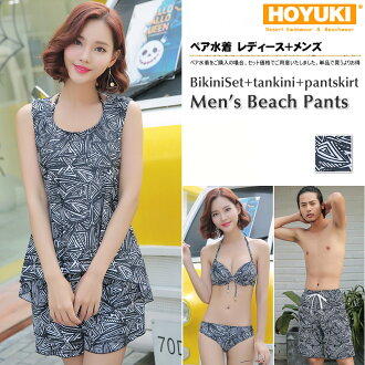 It is advantageous by a pair swimsuit bulk buying! I set a present four points of separate mail beach underwear in a review after arrival at swimsuit couple matching beach swimsuit /S/M/L/LL in swimsuit men trunks + swimsuit レディースホユキ 2017