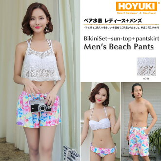 It is advantageous by a pair swimsuit bulk buying! I set a present four points of separate mail beach underwear bandeau bikinis in a review after arrival at swimsuit men trunks + swimsuit レディースホユキカップル matching beach swimsuit /S/M/L/LL