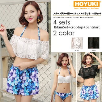 It is with of the swimsuit mail order feeling beach trend separate mizugi resort mom woman child sleeve by a present in a review after arrival at swimsuit Lady's swimsuit bikini off shoulder flare swimsuit floral design four points セットオフショルビキニレースビキニ /S/M