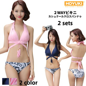 The child cross of the swimsuit mail order beach Rakuten trend separate mizugi resort woman designs a present in a review after arrival at swimsuit Lady's swimsuit bikini Cache-coeur cross swimsuit paisley two points set S/M/L later in separate mail band