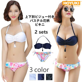 Swimsuit beach sexy is pretty for pattern trend S/M/L halterneck mail order Rakuten separate mizugi celebrity resort 2,017 years according to the swimsuit bikini swimsuit Lady's bandeau bikini cloth with patterns two points set floral design flower top a