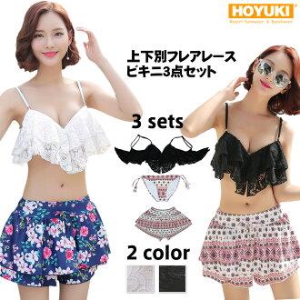 It is a swimsuit in child mail order floral design two steps frill bikini Rakuten separate mizugi beach cool celebrity-like resort short pants Kool figure cover 2017 of the lady's swimsuit flare race bikini swimsuit bikini trend S/M/L wire bikini three p