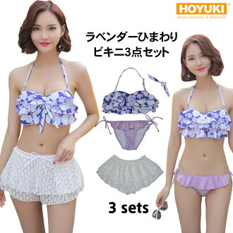 It is with road ribbon according to the child feeling of the swimsuit short pants mail order beach Rakuten trend separate mizugi resort sunflower woman by a present in a review after arrival at lady's swimsuit figure cover swimsuit bikini three steps fri