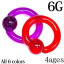 ボディピアス 6g 6G アクリルキャプティブビーズリング 6ゲージ アクリル カラフル ロブ 樹脂 CBR