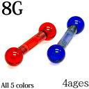 ボディピアス 8G アクリルヘビーゲージストレートバーベル / 8ゲージ 樹脂 ハイゲージ ラージホール 拡張 ロブ ネジ ステンレス 舌ピ …