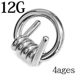 ボディピアス 12G ステンレス バレッドワイヤーキャプティブリング / 12ゲージ シルバー 輪っか CBR ロブ ホール 有刺鉄線 モチーフ 軟骨 バラ線
