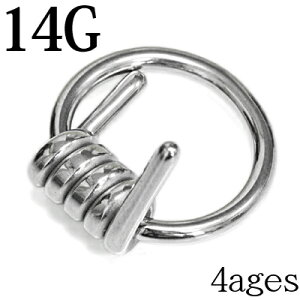 ボディピアス 14G ステンレス バレッドワイヤーキャプティブリング / 14ゲージ シルバー 輪っか CBR ロブ ホール 有刺鉄線 モチーフ 軟骨 バラ線