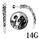 ボディピアス 14G スカルロングクロウラブレット / 14ゲージ シルバー ステンレス 口ピ 口ピアス デザイン モチーフ リップ バーベル …