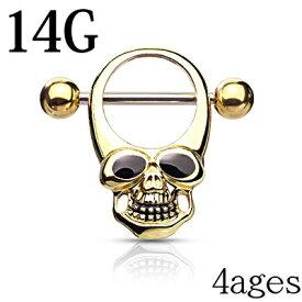 ボディピアス 14G エナメルカラーアイスカルニップルバーベル / 14ゲージ ゴールド ステンレス ストレートバーベル 胸 スクリュー デザイン 骸骨 ガイコツ ドクロ 髑髏