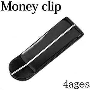 マネークリップ 財布 札 カード ステンレス ブラック 挟む 持ち歩き ワンポイント シンプル ライン