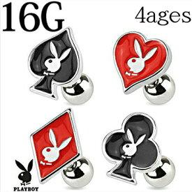 ボディピアス 16G トランプモチーフ プレイボーイ バーベル / 16ゲージ ステンレス シルバー ストレート ボディーピアス ブランド 正規品 可愛い 軟骨 トラガス
