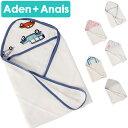 エイデンアンドアネイ フード付き大判タオル aden+anais hooded towel ギフト 出産祝い お誕生日 ベビー
