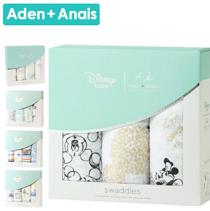 【まとめ買いで10%オフクーポン!】 エイデンアンドアネイ ディズニー おくるみ Aden+Anais disney ディズニーコレクション バンビ くまのプーさん 4枚セット
