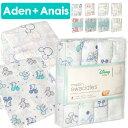 エイデンアンドアネイ ディズニー おくるみ ガーゼ Aden+Anais disney aden by aden+anais ディズニーコレクション …