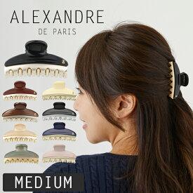 アレクサンドル ドゥ パリ クリップ ヘアクリップ バレッタ ミディアム 7.5cm ヘアアクセサリー ヘアアレンジ ALEXANDRE DE PARIS MEDIUM アレクサンドルドゥパリ