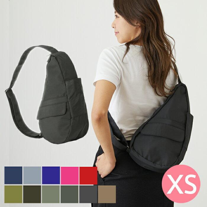 【クーポンで全品10%オフ】 アメリバッグ ボディバッグ Healthy Backbag ヘルシーバックバッグ xs AmeriBag ボディバッグ 送料無料 ショルダーバッグ