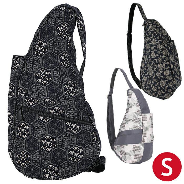 【クーポンで全品15%オフ】 Healthy Backbag アメリバッグ AmeriBag Sサイズ ヘルシーバックバッグ ショルダー ボディーバッグ 軽量 収納 ショルダーバッグ 大容量 バッグ TECHNO TWEED CHAMPAGNE