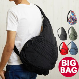 アメリバッグ ボディバッグ AmeriBag Healthy Backbag ヘルシーバックバッグ キャリー オール バッグ ショルダー ショルダーバッグ 旅行バッグ マザーバッグ