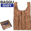 小さくて可愛いBABY BAGGU♪ちょっとしたお買い物やランチバッグに★用途に合わせてサイズが選べるBAGGUシリーズいくつあっても嬉しいエコバッグ