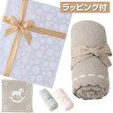 【ラッピング込み】 ベアフットドリームス ブランケット [551] ラッピング ギフト Barefoot Dreams Cozy Chic Scallop Blanket コージ…