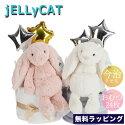 ジェリーキャット JELLY CAT 出産祝いにおすすめ!ふわふわで肌触りの良いうさぎのぬいぐるみがと今治タオルが付いたおむつケーキ。おむつもたっぷり16枚!パンパース使用